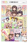6+girls ahoge blonde_hair blue_eyes brown_eyes brown_hair comic etou_kanami folded_ponytail glowstick green_eyes hairband haruna_hisui highres hime_cut itomi_sayaka juujou_hiyori kohagura_ellen long_hair mashiko_kaoru microphone multiple_girls nene_(toji_no_miko) pink_eyes pink_hair red_eyes ribbon school_uniform short_hair side_ponytail silver_hair toji_no_miko translation_request twintails violet_eyes yanase_mai