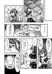 2girls berusuke_(beru_no_su) bow bowtie comic doremy_sweet dress greyscale hat kishin_sagume long_sleeves monochrome multiple_girls nightcap nightgown page_number pom_pom_(clothes) short_hair short_sleeves single_wing suit_jacket tail tapir_tail touhou translation_request wings