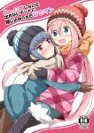 2girls :d absurdres aikawa_ryou bangs beanie black_gloves black_legwear blue_eyes blue_hair blue_jacket blue_shorts blush brown_gloves brown_scarf brown_skirt commentary_request cover cover_page doujin_cover eyebrows_visible_through_hair fur-trimmed_shorts fur_trim gloves hair_between_eyes hat highres hug jacket kagamihara_nadeshiko long_hair long_sleeves multiple_girls open_mouth pantyhose parted_lips pink_hair pink_jacket plaid_jacket red_hat scarf shima_rin short_shorts shorts sidelocks skirt smile translation_request violet_eyes yuri yurucamp