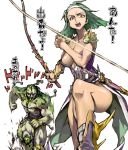 1boy 1girl breasts dagger erect_nipples final_fantasy final_fantasy_v forza_(ff5) green_hair hairband holding holding_whip husband_and_wife looking_at_viewer magissa medium_breasts medium_hair midriff open_mouth running sheath sheathed shoulder_pads simple_background spikes teeth translated weapon whip white_background white_hairband yellow_eyes ysk!