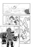 4girls animal_hood arm_at_side arm_up armored_boots boots bruise bunny_hood cape clenched_teeth clouds comic commentary covering_head explosion eyes_visible_through_hair fingernails greyscale groin hair_between_eyes hat hibiki_(kantai_collection) hood horizon ikazuchi_(kantai_collection) injury kantai_collection long_hair long_sleeves looking_down looking_to_the_side low_twintails lowleg lowleg_panties machinery mast meitoro monochrome multiple_girls navel notice_lines ocean one-eyed outdoors outstretched_arm panties pleated_skirt pointy_ears sharp_fingernails shinkaisei-kan shirayuki_(kantai_collection) shirt short_twintails skirt smokestack sound_effects ta-class_battleship teeth torn_cape torn_clothes torn_shirt translation_request turret twintails underwear verniy_(kantai_collection) water_drop
