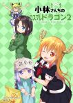 4girls :d :o ;d ^_^ absurdres black_hair blue_eyes character_request checkered checkered_background closed_eyes closed_eyes commentary copyright_request cosplay cosplay_request cover cover_page doujin_cover elma_(maidragon) fang flag flat_cap gradient_hair green_backpack green_hair hair_bead hat hataraku_saibou highres horns kanna_kamui kantai_collection kobayashi-san_chi_no_maidragon lavender_hair long_hair long_sleeves looking_at_viewer mask miyabi_(miyabeeya) multicolored_hair multiple_girls one_eye_closed open_mouth orange_eyes orange_hair platelet_(hataraku_saibou) platelet_(hataraku_saibou)_(cosplay) puffy_short_sleeves puffy_sleeves quetzalcoatl_(maidragon) shiratsuyu_(kantai_collection) shiratsuyu_(kantai_collection)_(cosplay) short_hair short_sleeves simple_background smile thigh-highs tooru_(maidragon) violet_eyes whistle white_hat white_legwear