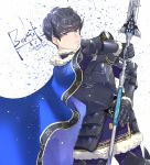 1boy armor berkut_(fire_emblem) black_hair blue_eyes cape fire_emblem fire_emblem_echoes:_mou_hitori_no_eiyuuou fire_emblem_gaiden fire_emblem_heroes gauntlets highres holding holding_spear holding_weapon koukou7722 looking_back polearm pout solo spear weapon