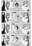 3girls 4koma adapted_costume ahoge animal_ears bare_shoulders blush bracelet carrot_necklace cat_ears chair chen clock closed_eyes comic detached_sleeves enami_hakase flandre_scarlet greyscale hair_over_one_eye hat highres inaba_tewi jewelry microphone monochrome multiple_girls open_mouth rabbit_ears short_hair side_ponytail single_earring table touhou translation_request