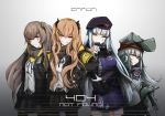 404_(girls_frontline) 4girls absurdres arm_across_waist armband bangs belt beret black_gloves black_jacket black_legwear blunt_bangs blush breasts brown_eyes brown_hair buckle expressionless eyebrows_visible_through_hair facial_mark fingerless_gloves g11_(girls_frontline) girls_frontline gloves green_eyes hair_between_eyes hair_ornament hairclip half-closed_eyes hand_on_hip hat highres hk416_(girls_frontline) hood hood_down hooded_jacket huge_filesize jacket long_hair long_sleeves looking_at_viewer medium_breasts midriff_peek multiple_girls navel off_shoulder one_side_up open_clothes open_jacket pantyhose plaid plaid_skirt pleated_skirt scar scar_across_eye scarf scarf_on_head shirt shorts shoulder_cutout siblings silver_hair sisters skirt smile standing taru_kira teardrop thigh-highs twins twintails ump45_(girls_frontline) ump9_(girls_frontline) very_long_hair yellow_eyes