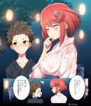 1boy 1girl blush breasts brown_hair earrings hair_ornament highres homura_(xenoblade_2) japanese_clothes jewelry kimono looking_at_viewer mochimochi_(xseynao) red_eyes redhead rex_(xenoblade_2) short_hair simple_background smile translation_request xenoblade_(series) xenoblade_2