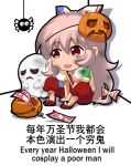 1girl :d bangs blush_stickers bow bug chibi chinese_commentary chinese_text commentary_request dirty dirty_clothes dirty_face english_text engrish_text eyebrows_visible_through_hair fangs fujiwara_no_mokou ghost hair_between_eyes hair_bow halloween jack-o'-lantern long_hair mask mask_on_head ofuda open_mouth pants patches pink_hair puffy_short_sleeves puffy_sleeves ranguage red_eyes red_footwear red_pants shangguan_feiying shirt shoes short_sleeves simple_background smile solo spider suspenders touhou translated very_long_hair white_background white_bow white_shirt