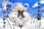 1girl abigail_williams_(fate/grand_order) bangs black_bow black_dress black_footwear black_hat blonde_hair bloomers blue_eyes blue_sky bow bug butterfly closed_mouth clouds cloudy_sky commentary_request crossed_bandaids day dress dust_cloud fate/grand_order fate_(series) hair_bow hat hat_removed headwear_removed highres holding holding_weapon insect long_hair long_sleeves neon-tetora orange_bow outdoors parted_bangs polka_dot polka_dot_bow rocket_launcher running shoes sky sleeves_past_fingers sleeves_past_wrists smile solo standing standing_on_one_leg stuffed_animal stuffed_toy teddy_bear underwear v-shaped_eyebrows very_long_hair weapon white_bloomers