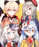 4girls :d beret blonde_hair blue_eyes blush candy_apple character_mask choker commentary eating floral_print food fox_mask g36c_(girls_frontline) girls_frontline grin hair_bun hair_over_one_eye hat highres japanese_clothes kimono long_hair mask mask_on_head mp5_(girls_frontline) multiple_girls open_mouth orange_eyes ots-14_(girls_frontline) pkp_(girls_frontline) red_eyes signature smile sunglasses thompson_submachine_gun_(girls_frontline) tosyeo white_hair yukata