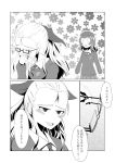 2girls absurdres assam blush comic covering_mouth emblem eyebrows eyewear_removed forehead girls_und_panzer greyscale highres laughing long_hair moku_x_moku monochrome multiple_girls necktie ponytail rosehip semi-rimless_eyewear short_hair skirt st._gloriana's_(emblem) st._gloriana's_school_uniform sweater tearing_up translation_request under-rim_eyewear