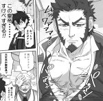 3boys beard bursting chest_scar closed_mouth facial_hair fate/grand_order fate_(series) fujimaru_ritsuka_(male) golden_kamuy goldorf_musik greyscale male_focus monochrome multiple_boys mustache napoleon_bonaparte_(fate/grand_order) parody pectorals polar_chaldea_uniform scar sideburns sweatdrop translation_request