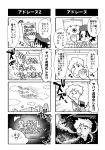 1girl 4koma adeleine attack beret clouds comic doodle easel hat health_bar highres kirby kirby:_star_allies kirby_(series) kracko paintbrush painting scarfy smile smock star translation_request waddle_dee waddle_doo