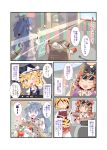 bow bracelet broom comic debt hat highres hijiri_byakuren jewelry keikou_ryuudou kirisame_marisa sunglasses toramaru_shou touhou trash trash_bag v yorigami_jo'on yorigami_shion