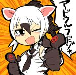 1girl ;d aardwolf_(kemono_friends) aardwolf_ears absurdres animal_ears blush breast_pocket brown_eyes brown_hair brown_neckwear collared_shirt elbow_gloves emphasis_lines extra_ears eyebrows_visible_through_hair fingerprint foreshortening gloves hair_between_eyes hands_up highres kanmoku-san kemono_friends looking_at_viewer medium_hair multicolored_hair necktie one_eye_closed open_mouth outstretched_arm pocket pointing pointing_at_viewer ponytail print_gloves print_shirt shirt shouting sidelocks sleeveless sleeveless_shirt smile solo tearing_up translated tsurime two-tone_hair upper_body white_hair wing_collar