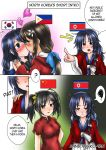 2koma 4girls ? annamakko-tan artist_name black_hair blush breasts brown_eyes brown_hair china_dress chinese_clothes comic dress hair_ornament hairclip highres kiss korean_clothes long_hair long_sleeves medium_breasts multiple_girls north_korean_flag open_mouth original people's_republic_of_china_flag philippine_flag real_life school_uniform short_sleeves south_korean_flag speech_bubble spoken_question_mark spoken_squiggle squiggle yuri