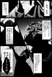 2boys ainz_ooal_gown blue_eyes cloak clock comic crossover fate/grand_order fate_(series) gazari greyscale highres hood magic monochrome multiple_boys open_mouth overlord_(maruyama) red_eyes skeleton skull translation_request