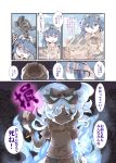 blue_eyes blue_fire blue_hair bow bowl bracelet comic debt fire highres hood hoodie jewelry kanji keikou_ryuudou touhou yorigami_jo'on yorigami_shion