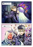 1boy 1girl 2koma absurdres armor before_and_after black_hair blood blue_eyes blue_hair blush brynhildr_(fate) check_translation clenched_teeth closed_eyes comic echipashiko embarrassed fate/grand_order fate/prototype fate/prototype:_fragments_of_blue_and_silver fate_(series) full-face_blush gauntlets glasses grey_hair headpiece heart highres injury long_hair multicolored_hair open_mouth polearm sigurd_(fate/grand_order) silver_hair spear spoken_heart sweat teeth translation_request two-tone_hair very_long_hair violet_eyes wavy_mouth weapon white_hair
