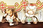2girls blonde_hair brain_freeze brown_coat brown_hair buttons chair clenched_hand closed_eyes closed_mouth coat commentary_request cup eurasian_eagle_owl_(kemono_friends) facing_viewer food fur_collar grey_coat grey_hair hair_between_eyes hand_on_own_forehead hand_up head_wings holding holding_spoon kemono_friends light_brown_hair long_sleeves multicolored_hair multiple_girls northern_white-faced_owl_(kemono_friends) shaved_ice spoon stealstitaniums table translated triangle_mouth upper_body v-shaped_eyebrows white_hair
