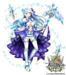 1girl blue_eyes bracer brave_girl_ravens breasts character_request cleavage detached_sleeves full_body garter_straps gloves hair_ornament holding holding_staff horosuke_(toot08) ice long_hair looking_at_viewer navel official_art pom_pom_(clothes) purple_skirt skirt snowflakes solo staff tassel thigh-highs under_boob watermark white_gloves white_hair white_legwear