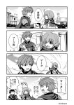 1girl 4koma artist_name bangs book cape circlet comic commentary_request crossed_arms eliwood_(fire_emblem) eyebrows_visible_through_hair fire_emblem fire_emblem:_rekka_no_ken gloves handshake hector_(fire_emblem) highres holding holding_book jewelry long_sleeves monochrome nakabayashi_zun open_book scarf short_hair shoulder_armor shoulder_pads smile tactician_(fire_emblem) translation_request