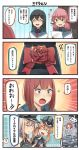 4koma 5girls :d ? ^_^ ^o^ akashi_(kantai_collection) anchor ark_royal_(kantai_collection) arrow bare_shoulders bismarck_(kantai_collection) black_hair blonde_hair blue_eyes blue_sailor_collar blue_shirt blush_stickers cellphone closed_eyes closed_eyes comic commentary emphasis_lines english flower glasses gloves green_eyes hair_between_eyes hair_ribbon hat highres holding holding_phone ido_(teketeke) iron_cross kantai_collection long_hair low_twintails map military military_uniform multiple_girls necktie o_o ooyodo_(kantai_collection) open_mouth peaked_cap phone pink_hair prinz_eugen_(kantai_collection) red_flower red_neckwear red_ribbon red_rose redhead ribbon rose round_teeth sailor_collar shirt short_hair smartphone smile sparkle speech_bubble spoken_question_mark teeth translation_request tress_ribbon twintails uniform white_gloves