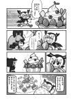 2girls :3 african_wild_dog_(kemono_friends) african_wild_dog_print animal_ears atlantic_puffin_(kemono_friends) bird_wings black_hair blush closed_eyes collared_shirt comic dog_ears dreaming elbow_gloves eyebrows_visible_through_hair flying_sweatdrops food fork gloves greyscale head_wings highres ice_cream jacket kemono_friends kotobuki_(tiny_life) light_brown_hair monochrome multicolored_hair multiple_girls musical_note pleated_skirt scarf shirt shoes short_hair skirt sleeping sneakers socks spoon translation_request white_hair wings