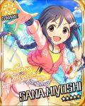 blush character_name dress happy idolmaster idolmaster_cinderella_girls long_hair miyoshi_sana purple_hair stars twin_brais violet_eyes