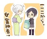1boy 1girl arrow black_hair brown_eyes chibi dress_shirt female_saniwa_(touken_ranbu) flying_sweatdrops fujimaru_mirai glasses japanese_clothes kimono kneehighs long_sleeves lowres necktie old_woman saniwa_(touken_ranbu) sash shirt shorts smile suspenders touken_ranbu white_hair yagen_toushirou
