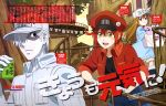 1boy 2girls :d absurdres atelierplatz black_eyes black_footwear black_shirt blue_shirt blue_shorts blush boots breast_pocket breasts brown_eyes character_name character_profile collarbone collared_jacket company_name fence giant_tree gloves hair_between_eyes hair_over_one_eye hat hataraku_saibou highres holding hoshi_masaaki jacket long_hair looking_at_another magazine_scan medium_breasts mizuno_aiko mori_sachiko multiple_girls newtype official_art open_mouth oversized_clothes oversized_shirt page_number pale_skin platelet_(hataraku_saibou) pocket red_blood_cell_(hatataku_saibou) red_hat red_jacket redhead round_teeth scan shirt short_shorts shorts smile stairs teeth tongue translation_request treehouse watermark web_address white_blood_cell_(hataraku_saibou) white_gloves white_hair white_hat white_jacket white_shorts wooden_fence yamada_kanako yellow_eyes yoshida_takahiko