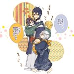 atsushi_toushirou baby barefoot carrying child fujimaru_mirai full_body honebami_toushirou japanese_clothes kariginu looking_at_another male_focus mikazuki_munechika multiple_boys sayagata shishiou touken_ranbu younger
