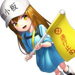 1girl bangs blue_shirt blush boots brown_eyes brown_hair commentary_request eyebrows_visible_through_hair flag flat_cap hair_between_eyes hat hataraku_saibou kyon_(fuuran) long_hair open_mouth platelet_(hataraku_saibou) shirt short_sleeves simple_background smile solo very_long_hair white_background white_hat