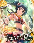 blush character_name dress idolmaster idolmaster_cinderella_girls long_hair miyoshi_sana purple_hair shorts stars twintals violet_eyes