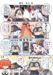3girls 4koma :< =3 abigail_williams_(fate/grand_order) ahoge angeltype animal_ears arm_up bangs black_armor black_bow black_cape black_hat blush_stickers bow cape card cat_ears cat_girl cat_tail chibi closed_mouth comic commentary_request craft_essence crossed_bangs doyagao emphasis_lines eyebrows_visible_through_hair fang fate/grand_order fate_(series) fighting fire fujimaru_ritsuka_(female) fur-trimmed_cape fur_trim grey_hair hair_between_eyes hands_on_own_face hat hat_bow holding holding_card holding_spear holding_sword holding_weapon jeanne_d'arc_(alter)_(fate) jeanne_d'arc_(fate)_(all) jitome kemonomimi_mode keyhole long_hair looking_at_another medium_hair multiple_girls o_o open_mouth orange_bow orange_eyes orange_hair pale_skin paper parted_bangs polearm polka_dot polka_dot_bow red_eyes shiny shiny_hair smile sparkle spear speech_bubble standing straight_hair suction_cups sword tail tail_bow talking tentacle translation_request trembling triangle_mouth v-shaped_eyebrows weapon witch_hat yellow_eyes