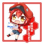 1girl ae-3803 bangs belt_buckle black_legwear blue_shorts boots box brown_eyes buckle cabbie_hat cardboard_box chibi collared_jacket commentary_request eyebrows_visible_through_hair hair_between_eyes hat hataraku_saibou holding holding_box jacket long_hair looking_at_viewer open_clothes open_jacket red_belt red_blood_cell_(hatataku_saibou) red_eyes red_footwear red_hat red_jacket shachoo. short_shorts short_sleeves shorts socks solo translation_request