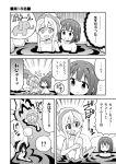 !? >_< (o)_(o) /\/\/\ 3girls ? bangs bob_cut bush collarbone comic commentary_request elephant emphasis_lines eyebrows_visible_through_hair frown genderswap genderswap_(mtf) greyscale hair_up momiji_(onii-chan_wa_oshimai) monochrome multiple_girls nekotoufu nude o_o onii-chan_wa_oshimai onsen oyama_mahiro oyama_mihari partially_submerged rock short_hair sidelocks smile spoken_interrobang sweat towel towel_on_head translation_request turn_pale v-shaped_eyebrows