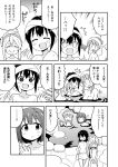 ... /\/\/\ 4girls ? ^_^ ahoge bangs blush bob_cut closed_eyes collarbone comic covering covering_crotch emphasis_lines genderswap genderswap_(mtf) greyscale hair_up hands_up kaede_(onii-chan_wa_oshimai) long_hair medium_hair momiji_(onii-chan_wa_oshimai) monochrome multiple_girls naked_towel nekotoufu nude o_o onii-chan_wa_oshimai onsen oyama_mahiro oyama_mihari partially_submerged rock short_hair smile spoken_ellipsis spoken_question_mark steam sweatdrop towel towel_on_head translation_request turn_pale v-shaped_eyebrows waving wavy_mouth |_|