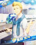 blonde_hair blue_eyes character_name coat idolmaster idolmaster_side-m ijuuin_hokuto short_hair smile wink