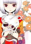 1girl bob_cut floral_background itou_noiji japanese_clothes kimono obi original red_eyes sash short_hair skull snake upper_body white_hair