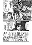 5girls alternate_costume animal_ears aurochs_(kemono_friends) bare_shoulders bird_wings black_hair blonde_hair blush brown_hair collarbone comic common_raccoon_(kemono_friends) eurasian_eagle_owl_(kemono_friends) eyebrows_visible_through_hair fennec_(kemono_friends) fox_ears green_hair grey_hair greyscale head_wings highres horns japanese_clothes kemono_friends kotobuki_(tiny_life) midriff monochrome multicolored_hair multiple_girls northern_white-faced_owl_(kemono_friends) owl_ears raccoon_ears raccoon_tail shaded_face short_hair shorts shorts_under_skirt sweatdrop sword tail translation_request weapon white_hair wings