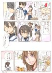 3girls age_progression blush brown_hair cake clothes comic folded_clothes food highres houshou_(kantai_collection) kaga_(kantai_collection) kantai_collection kongou_(kantai_collection) multiple_girls origami paper_crane tea translation_request violet_eyes yamada_rei_(rou)