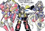 aa_megami-sama cosplay crossover g_gundam gaogaigar goldion_hammer gundam mecha_musume nobel_gundam peorth r-3 ragnarog skuld super_robot_wars traditional_media translation_request urd