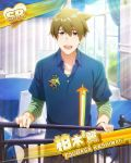 blue_eyes blush brown_hair character_name dress idolmaster idolmaster_side-m kashiwagi_tsubasa short_hair smile