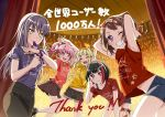 5girls :d ;d ^_^ arms_up audience bang_dream! bangs black_footwear black_hair black_shorts black_skirt blonde_hair blue_shirt bob_cut brown_hair closed_eyes closed_eyes clothes_writing commentary_request eyebrows_visible_through_hair glowstick grin hair_ribbon hairband lavendar_hair long_hair looking_at_viewer maruyama_aya minato_yukina miniskirt mitake_ran multicolored_hair multiple_girls official_art one_eye_closed open_mouth pencil_skirt pink_eyes pink_hair red_shirt redhead ribbon shirt short_hair short_shorts shorts skirt smile stage_curtains streaked_hair striped striped_ribbon thank_you thigh_ribbon toyama_kasumi tsurumaki_kokoro twintails tying violet_eyes wrist_ribbon yellow_eyes yellow_shirt
