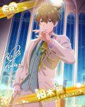 blue_eyes blush brown_hair character_name idolmaster idolmaster_side-m kashiwagi_tsubasa short_hair smile tuxedo window