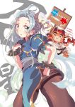 1girl aloe_(kenkou3733) blue_dress blue_eyes blue_hair bracelet bun_cover capcom china_dress chinese_clothes chun-li chun-li_(cosplay) commentary cosplay dragon dress earrings granblue_fantasy highres jewelry long_hair lyria_(granblue_fantasy) pantyhose pixiv puffy_short_sleeves puffy_sleeves ryuu_(street_fighter) ryuu_(street_fighter)_(cosplay) short_sleeves spiked_bracelet spikes street_fighter translation_request vee_(granblue_fantasy) very_long_hair