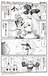 >_< 3girls :o anchor_symbol animal_ears ass ayanami_(azur_lane) azur_lane bangs bare_shoulders belt bird blush breasts bustier camisole cat cleavage comic commentary_request crown dog_ears earrings eyebrows_visible_through_hair gloves greyscale hair_between_eyes hair_ribbon half_gloves hand_on_own_thigh headgear high_ponytail highres hori_(hori_no_su) javelin_(azur_lane) jean_bart_(azur_lane) jewelry long_hair long_sleeves medium_breasts mini_crown monochrome multiple_girls official_art parted_lips pointing puffy_long_sleeves puffy_sleeves ribbon sailor_collar school_uniform serafuku shirt short_shorts shorts sidelocks skull sleeveless sleeveless_shirt speech_bubble sweatdrop translation_request v-shaped_eyebrows very_long_hair