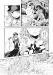 2girls comic dress frilled_dress frills front_ponytail greyscale hair_bobbles hair_ornament hair_ribbon hat highres kagiyama_hina kawashiro_nitori long_hair medium_hair monochrome multiple_girls page_number ribbon short_sleeves touhou translation_request tugumi0w0 twintails two_side_up