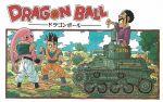 dragon_ball ground_vehicle highres majin_buu military military_vehicle motor_vehicle mr._satan son_gokuu tank toriyama_akira vehicle