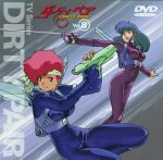 2girls 80s blue_eyes blue_hair bodysuit copyright_name cover dirty_pair dvd_cover earrings grin gun harness headband highres holding holding_gun holding_weapon jewelry kei_(dirty_pair) laser long_hair multiple_girls oldschool outstretched_arms red_eyes redhead short_hair smile two-handed weapon wings yuri_(dirty_pair)